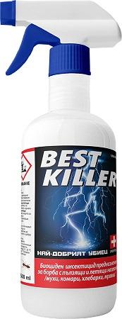 BIO KILL NEO И BEST KILLER - Биоциден инсектицид предназначен за борба с пълзящи и летящи насекоми /мухи, комари, хлебарки, мравки/