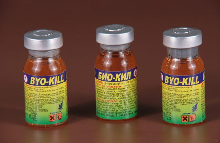 БИО-КИЛ - препарат против вредители като акари, стoножки, хлебарки, паяци и други битови неприятели