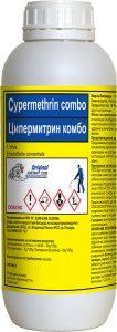 ЦИПЕРМЕТРИН КОМБО - Препарат против вредители като оси, хлебарки, стоножки, кърлежи, бълхи, молци и гъгрици