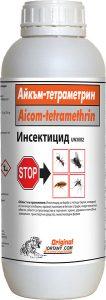 АЙКЪМ-ТЕТРАМЕТРИН - биоцид за борба с летящи (мухи, комари, бълхи, бръмбари) и пълзящи (хлебарки, мравки, дървеници, кърлежи, паяци, стоножки, бръмбари и други)