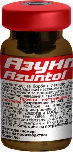 АЗУНТОЛ - инсектицид за борба с летящи (мухи, комари) и пълзящи (хлебарки, мравки) насекоми в битови сгради, индустриални обекти