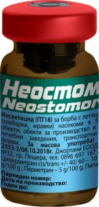 НЕОСТОМОРЗАН - препарат за борба срещу кърлежи, бълхи, въшки, скакалци, дървеници