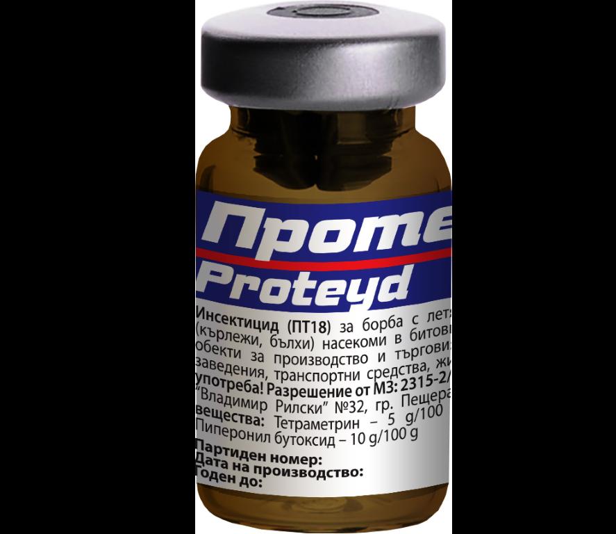 НУВАНТОЛ - препарат за борба срещу мухи, комари, оси, кърлежи, бълхи