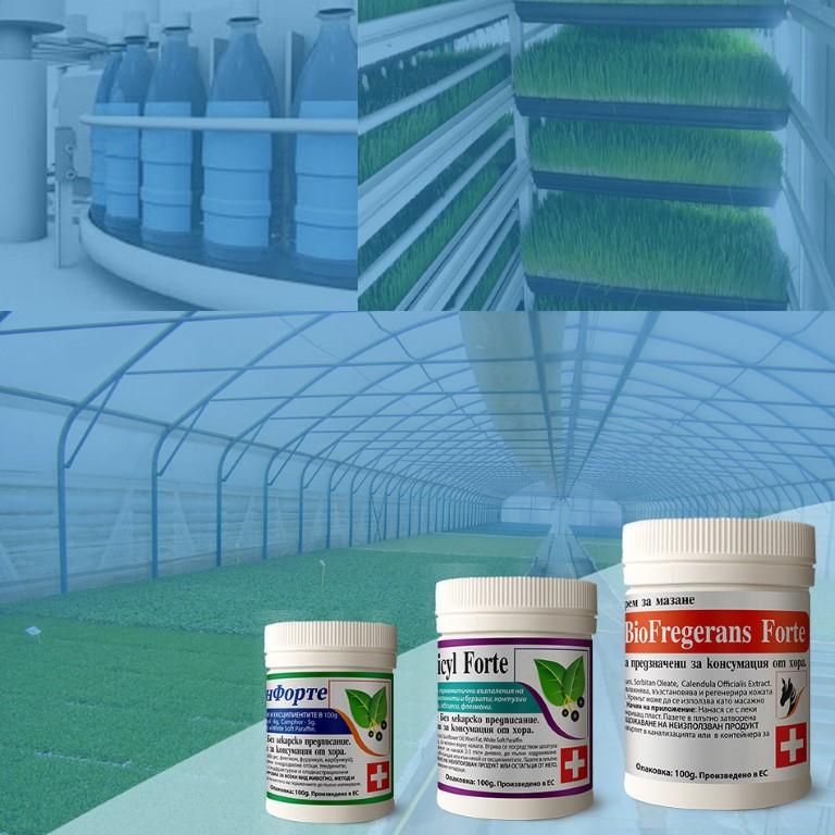 Джортани ЕООД -Препарати за борба с мишки, гризачи, бълхи, кърлежи, мравки и други. > Услуги